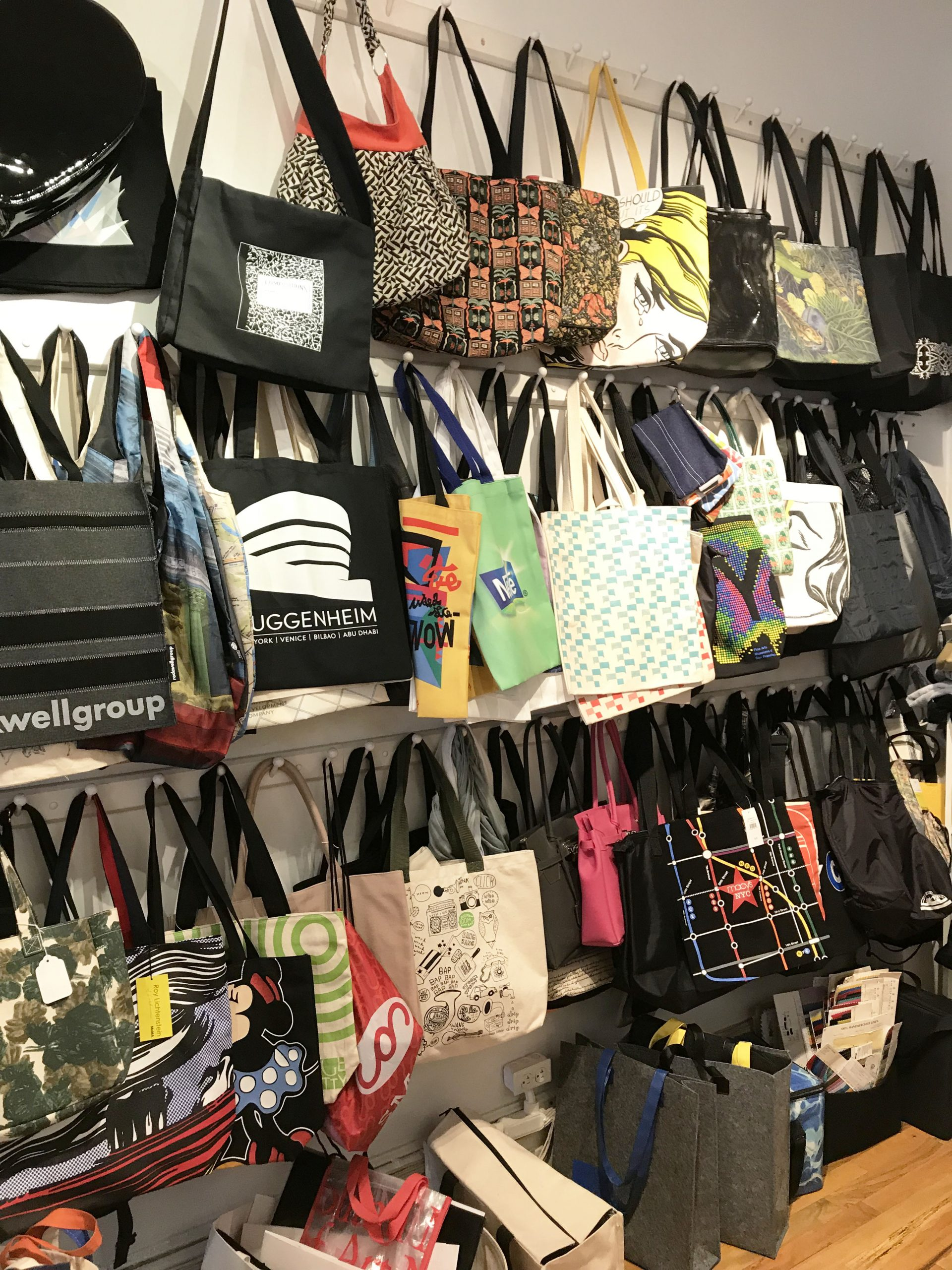 Custom Bags - Gouda showroom